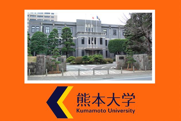 Dual Ph. D. Program (Mahidol-Kumamoto)