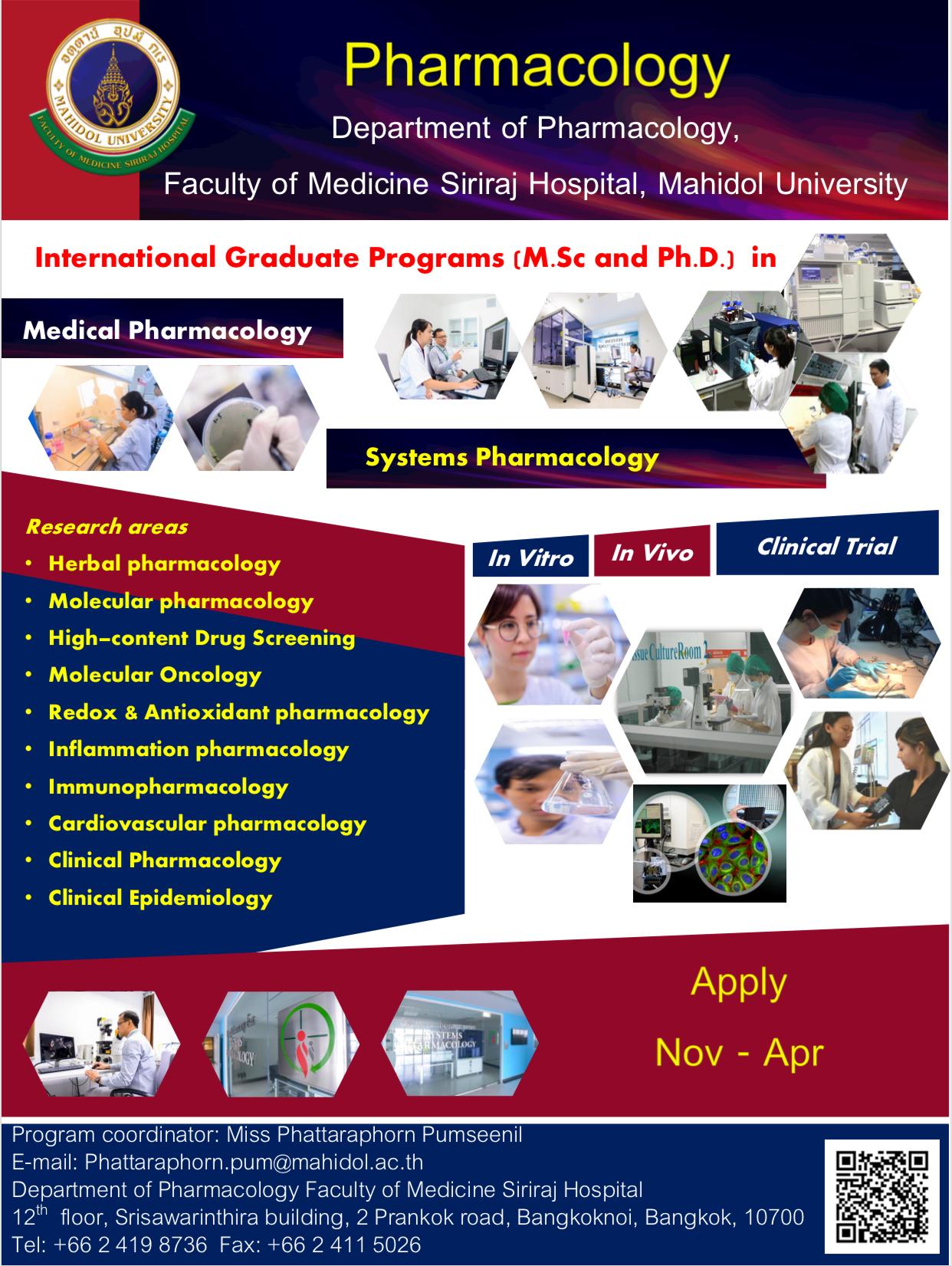 รับสมัครนักศึกษาหลักสูตรป.โท-เอก เภสัชวิทยา (นานาชาติ) คณะแพทยศาสตร์ศิริราชพยาบาล เปิดรับสมัครนักศึกษา ตั้งแต่ พ.ย.60-เม.ย60