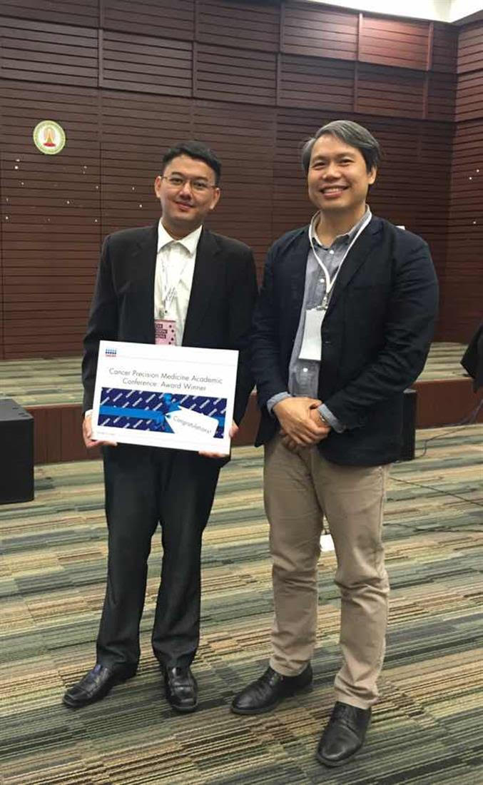 Congratulations to Mr.Phyo Kyaw Lynn for the Best Poster Presentation Award in Cancer Precision Medicine Academic Conference