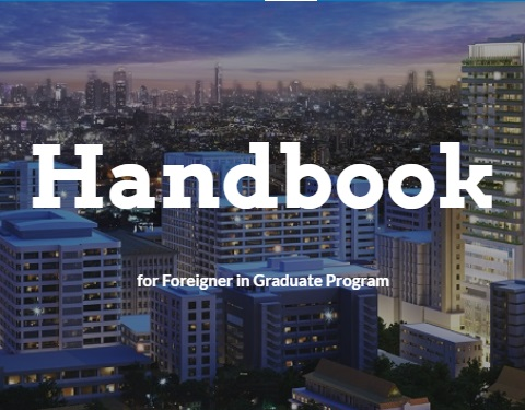 Handbook for foreigner in graduate program is now available