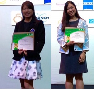 Congratulations to our M.Sc. Students in Anatomy program for their presentation awards at The 35th International Conference of The Microscopy Society of Thailand (MST35)