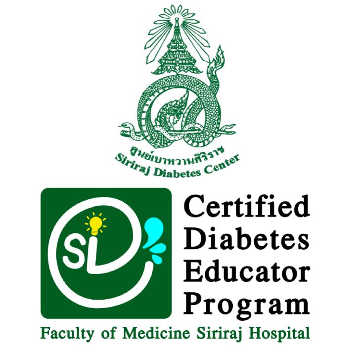 รับสมัครหลักสูตรประกาศนียบัตรผู้ให้ความรู้ด้านเบาหวาน คณะแพทยศาสตร์ศิริราชพยาบาล รุ่นที่ 2 ปีการศึกษา 2561