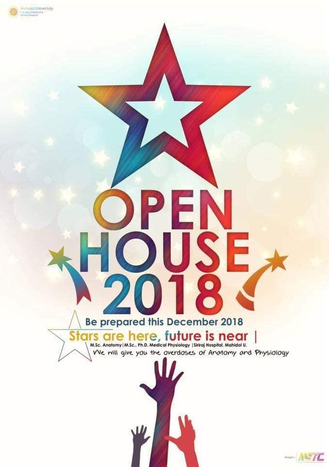 """""""เปิดบ้าน (Open House) กายวิภาคและสรีรวิทยา ประจำปี 2561"""""""