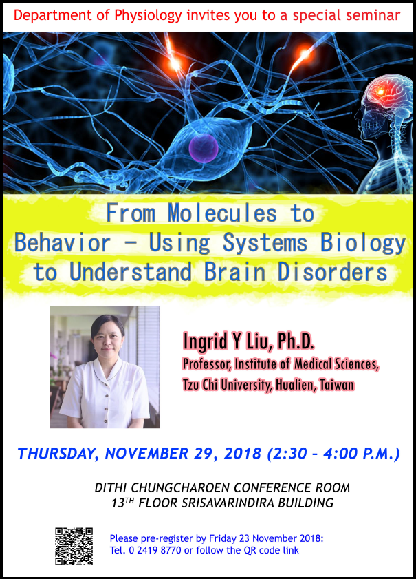 Department of Physiology invites you to a special seminar