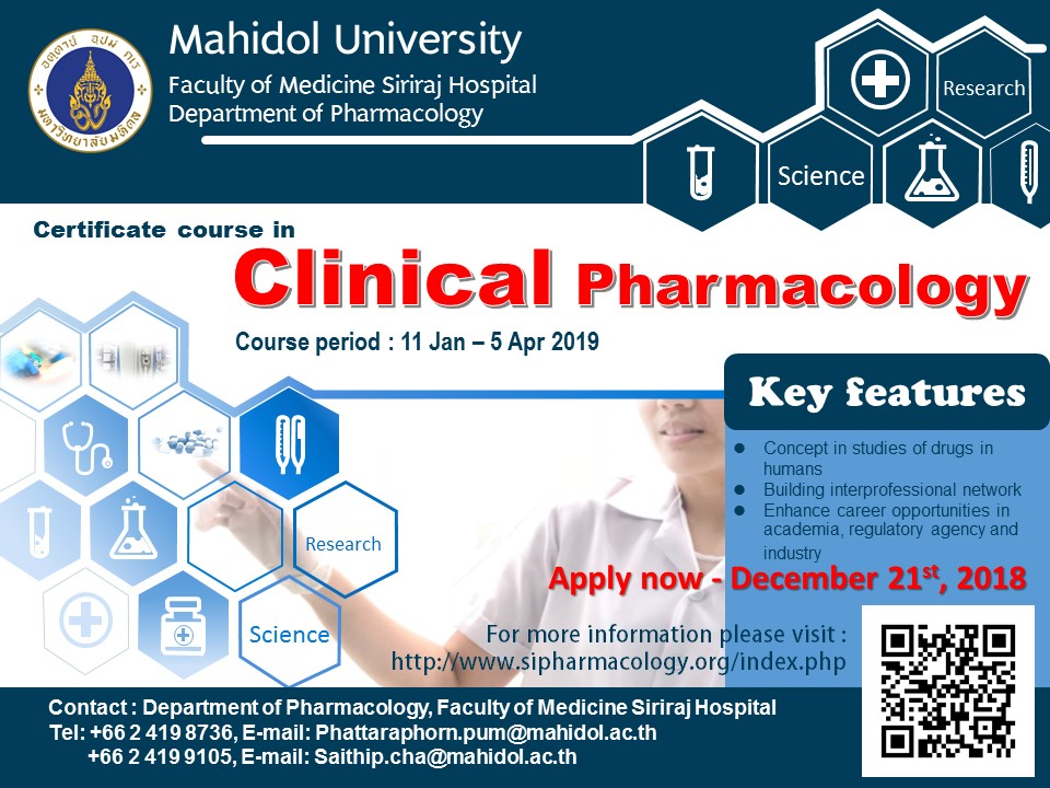 "Short Course in ""Clinical Pharmacology"""