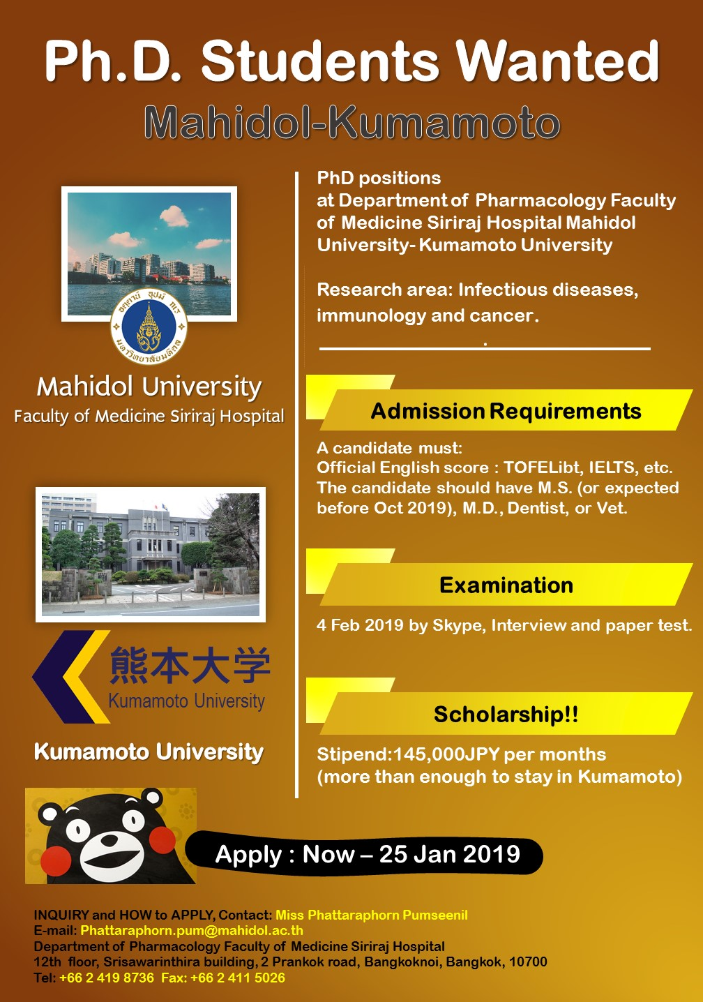 "Admission for ""Ph.D. Students-Wanted Mahidol-Kumamoto"""