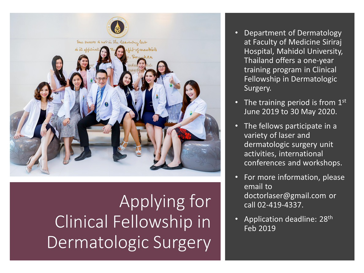 Applying for Clinical Fellowship in Dermatologic Surgery