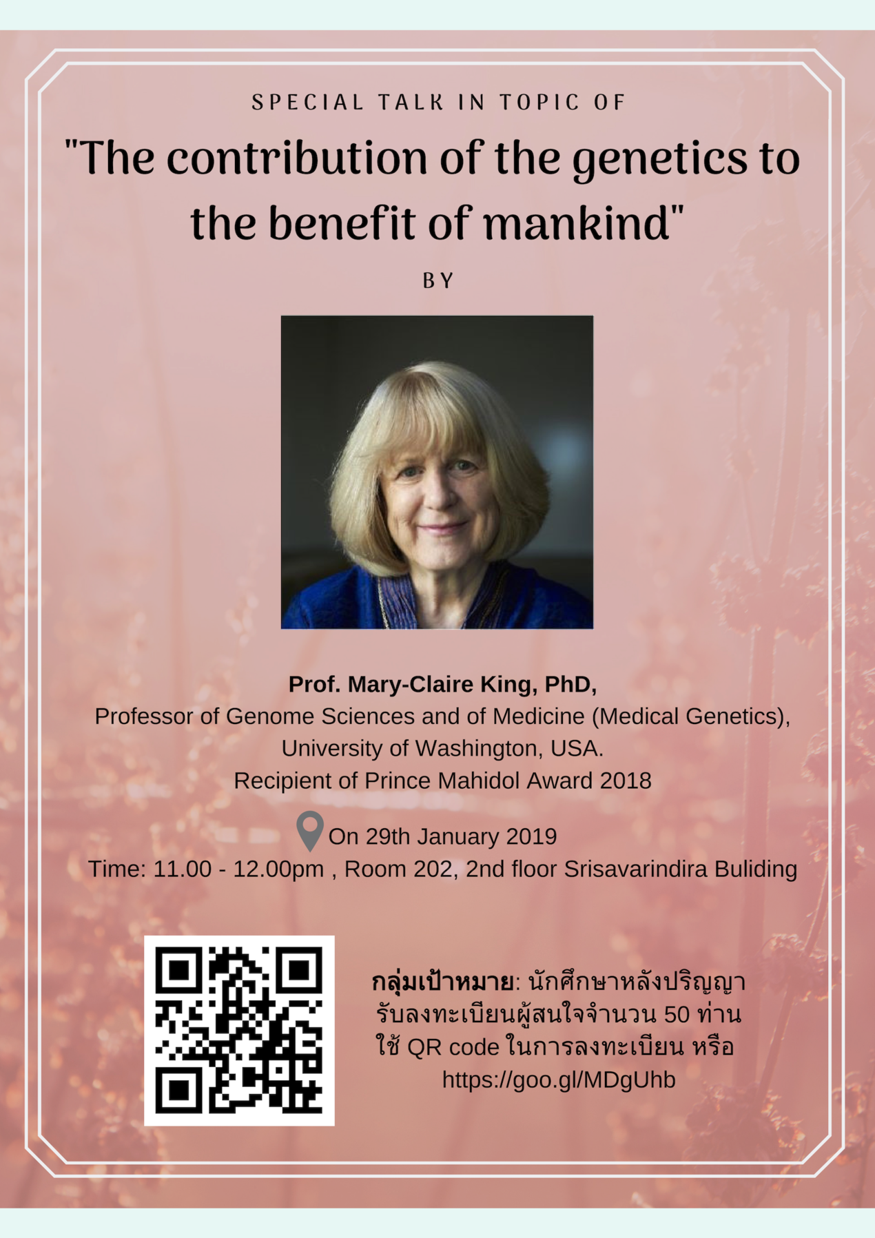 "Special Talk by Prof.Mary-Claire King ""The contribution of the genetics to the benefits of mankind"""