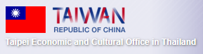 2019 Taiwan Scholarship Program Directions for Thai Students