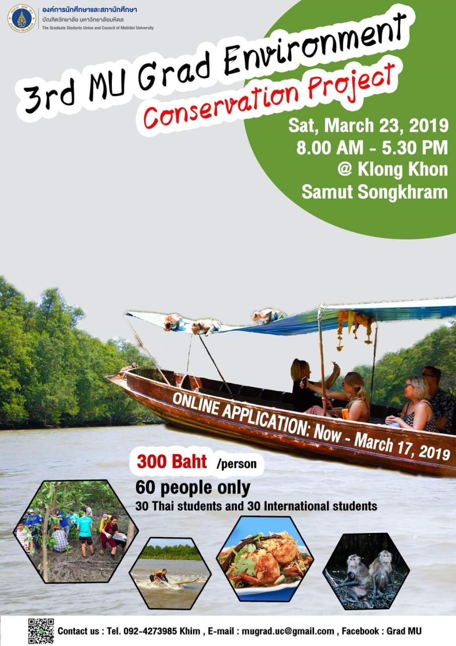 3rd MU Grad Environment Conservation Project -
