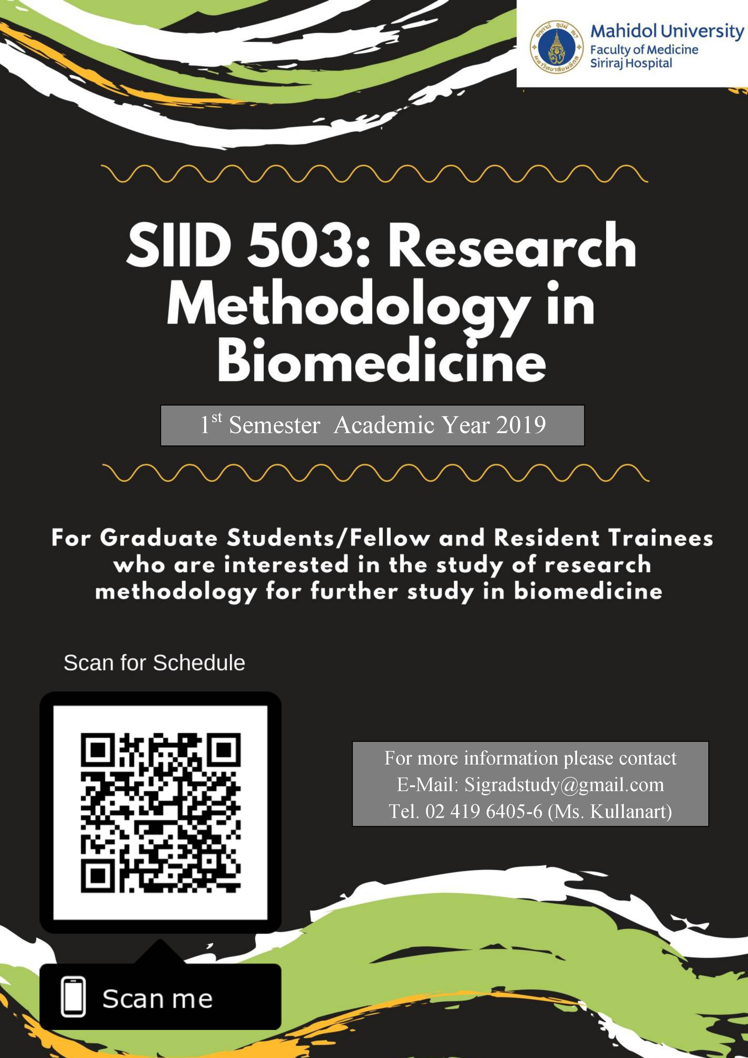 SIID 503 Research Methodology in Biomedicine