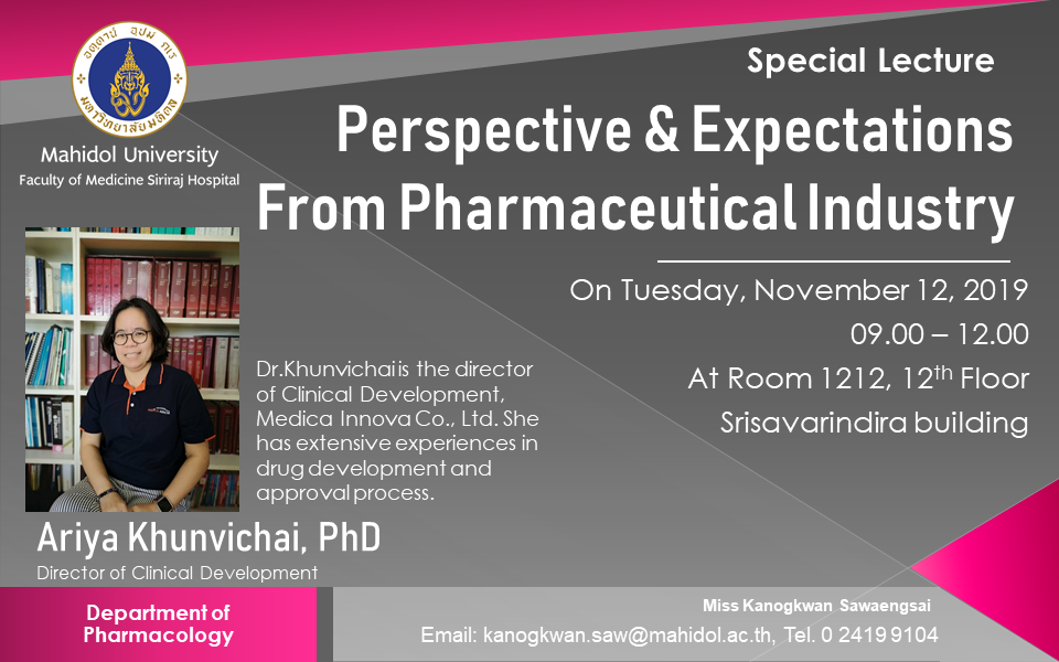 Special Lecture: Perspective & Expectations From Pharmaceutical Industry