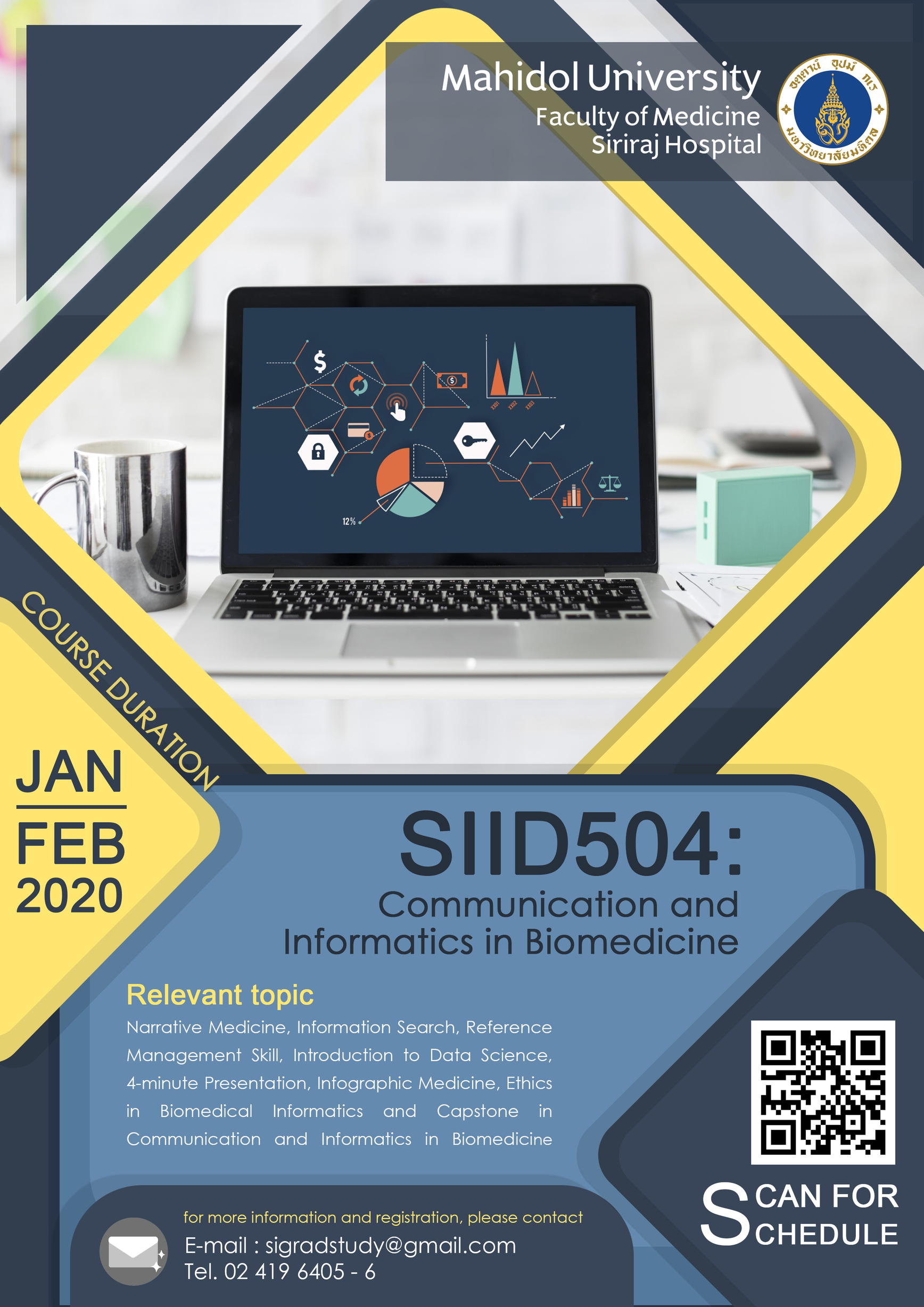 SIID504 Communication and Informatics in Biomedicine