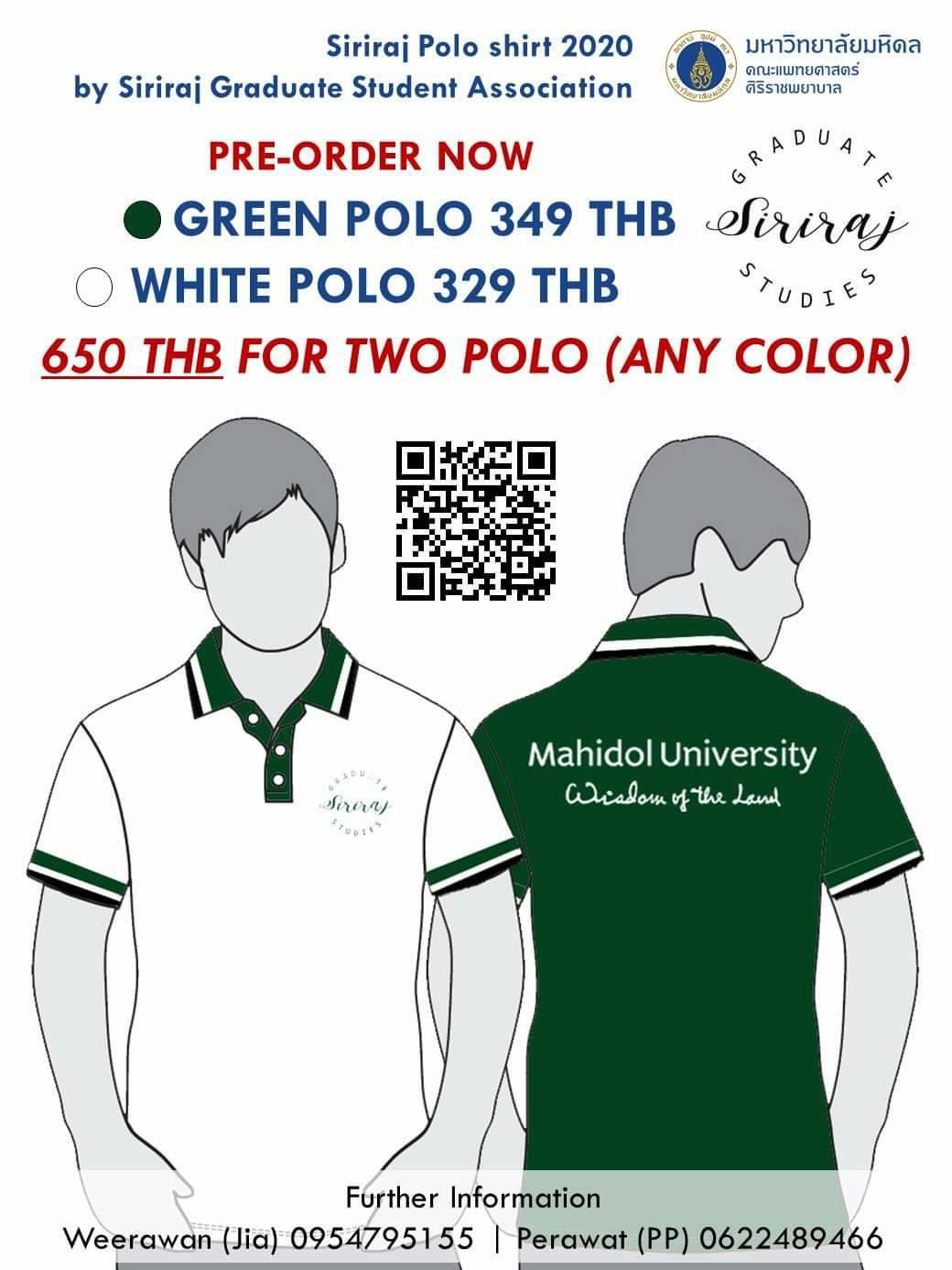 เปิด Pre-order เสื้อโปโลบัณฑิตศึกษาศิริราช (รอบ 2)